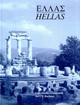 Hellas