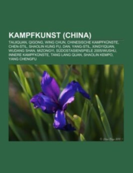 Kampfkunst (China)